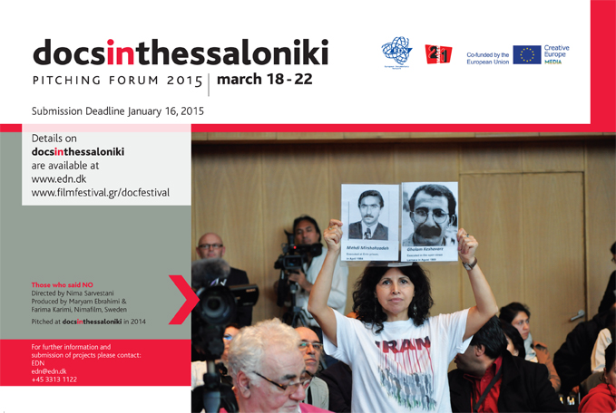 DocsInThessaloniki2015Flyer